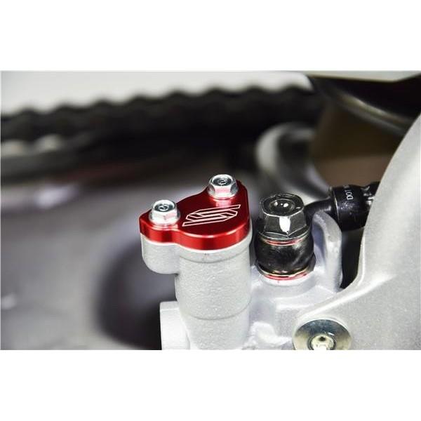 Couvercle de maître cylindre arrière SCAR moltocross - supermotard - enduro